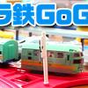本日のプラレール遊び♪ 2012.12.23