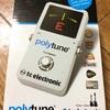 No.40『チューナー:TC ELECTRONIC ( ティーシーエレクトロニック )  PolyTune 2』