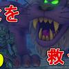 【ドラクエ11】バクーモス・邪を撃破!『アーウィンのかぶと』と『アーウィンのよろい』を入手!【Dragon QuestⅪ/RPG/ネタバレ注意】