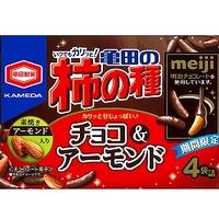 激ウマ!「カリッと甘じょっぱい♪」がクセになる!どハマり注意のお菓子をご紹介