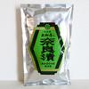 【名古屋の守口漬け】漬け床を使って珍味作り?