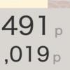 Amazon dポイントキャンペーン(ドコモ払い)で1,010ポイント獲得