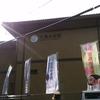 広島県の宮島に旅行するなら、宮島水族館のバックヤードツアーがオススメです!