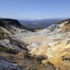 日本百名山 安達太良山 山歩き