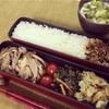 【今週のお弁当】牛・豚・鶏、肉メニューばっかりの週だった。