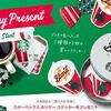 【スタバブリキ缶ステッカー】いつまで?オンラインと店舗でデザインが違う!