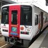 鉄道の日常風景95…過去20110208JR四国、松山駅