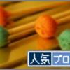 9月〜10月スケジュール更新
