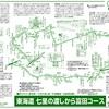 東海道:七里の渡しから富田を行く 2013/08/16