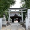小野神社 東京都多摩市