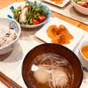 アーユルヴェーダ健美食 ~季節の変わり目に必要な食材と味~