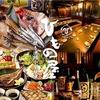 【オススメ5店】相模原・橋本・淵野辺(神奈川)にあるお酒が人気のお店