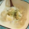 3パターン変幻スープ、①カブのミルクスープ➡︎②カブとジャガイモのチーズポタージュ➡︎③カブのビシソワーズ風