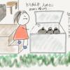 【74】裏庭のコンテナにひと冬放置したゴミがとんでもない事態を引き起こした