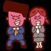「理不尽」をどう受け容れるか【前編】