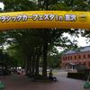 クラシックカーフェスタin金沢(その1)
