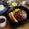今までに食べた中で一番旨いハンバーグ!柏市「outdoor grill&cafe STOVE」(アウトドアグリルカフェストーブ)