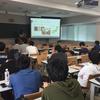 「先端情報システム工学特論Ⅱ」ー山口大学大学院の講義を担当しました