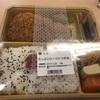 渋谷ヒカリエの「とんかつ まい泉 渋谷ヒカリエ」でたっぷりロースかつ弁当