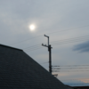 夏至の日食  Covid-19症候群にならないように