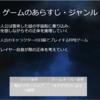 Unityを用いて開発した3Dゲーム「The Earth」 (portfolio)