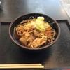 豊洲のゆで太郎で午前中から肉そばを食べる