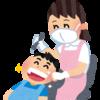 妊婦が歯科受診、保定装置を設置した