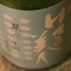 『ゆきの美人』夏でも「しぼりたて新酒」が味わえる。爽やかでフレッシュな一本。