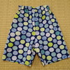 裁縫初心者が、息子(3歳)の甚平を作ってみました☆~サン・プランニングさんの型紙使用