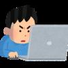 プログラミング初心者のためのパソコン選び[mac/Windows・CPU/メモリ]