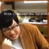 テラスハウス  ALOHA STATE (3月13日放送分)感想・ネタバレ