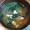 納豆ほうれん草味噌汁とアスパラベーコンバター炒め 冷凍野菜使用