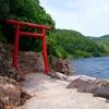 錦江湾の縁を歩く。「若尊鼻神社」はマイナーだけど良スポット