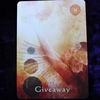 今日のカード The Giveaway
