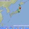 地震列島、その38。岩手・宮城内陸地震、は震度6強。