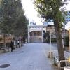 境内でおこった事件とは! 東京十社・芝大神宮の歩き方。 (東京都港区芝大門)