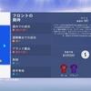 FIFA19キャリアモード リヴァプールでプレイ続き