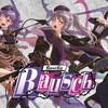 Roselia追加公演『Rausch』の感想とセトリ!!【ラウシュ】