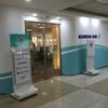 KALラウンジ(GMP | 韓国・金浦空港)