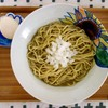 【金沢 テイクアウト】「煮干し白湯(まほろば)」石川製麺