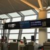 AirAsia2回目のフライトで、よさこいソーランまつりへ