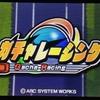 3DS DLソフト「ガチャレーシング」レビュー!課金ガチャと駄菓子屋ガチャの華麗なる融合
