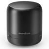 Anker SoundCore mini 2のメリット4点・デメリット1点