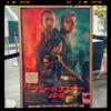 【映画】ブレードランナー 2049