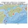 2016年04月16日 01時44分 土佐湾でM4.7の地震