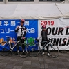 ツールド国東 2019 Aコース160km 11歳の息子とフル完走!