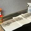 【暮らし】対決!100均重曹スプレーVSアビリティークリーン どちらが汚れが落ちるか効果検証をしてみた