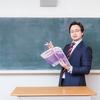 英文法語法をオススメの参考書問題集9冊!基礎を固めることが重要だよ。