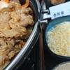 牛チゲ鍋膳