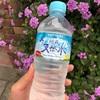 1日に飲むべき水の量って👀👀